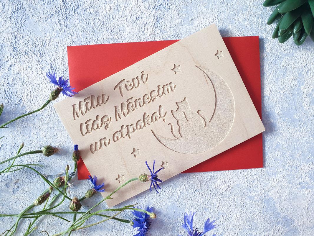 Apsveikuma kartiņa Mīlu tevi