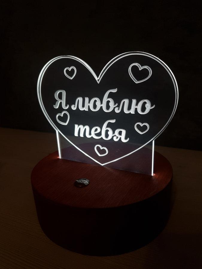 Akrila gaismeklis Mīlu tevi